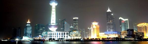 Shanghai: la dama de Ásia